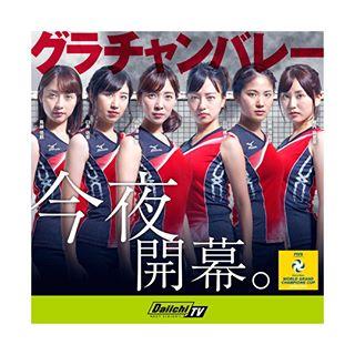 斜め上から来た!静岡第一テレビのグラチャンパレーCMがエロすぎるwww