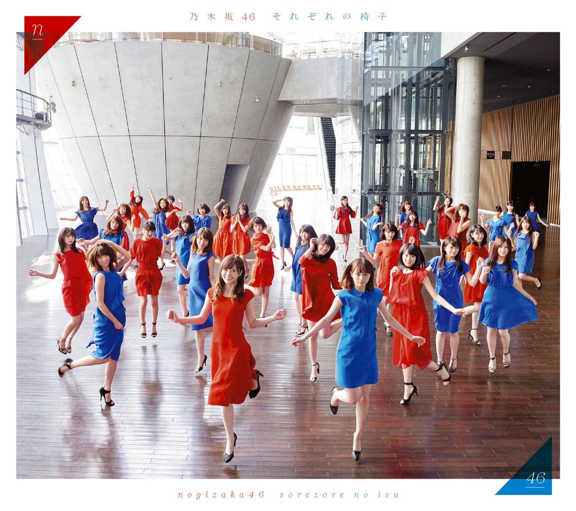 乃木坂46メンバーの子がとにかくエロい服装でテレビに映ってんぞwwwwwwwwwwwww