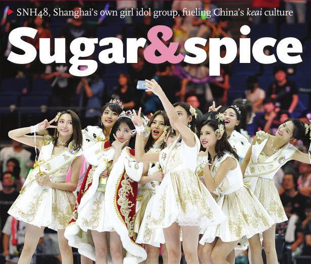 SNH48が美しすぎる! AKB乃木坂が束になっても勝てないと話題にwwwwwwwwwww