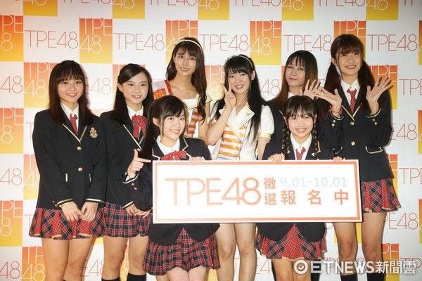 【台湾】TPE48オーディションで台湾一可愛い美少女勢揃い!!AKBは。。。。