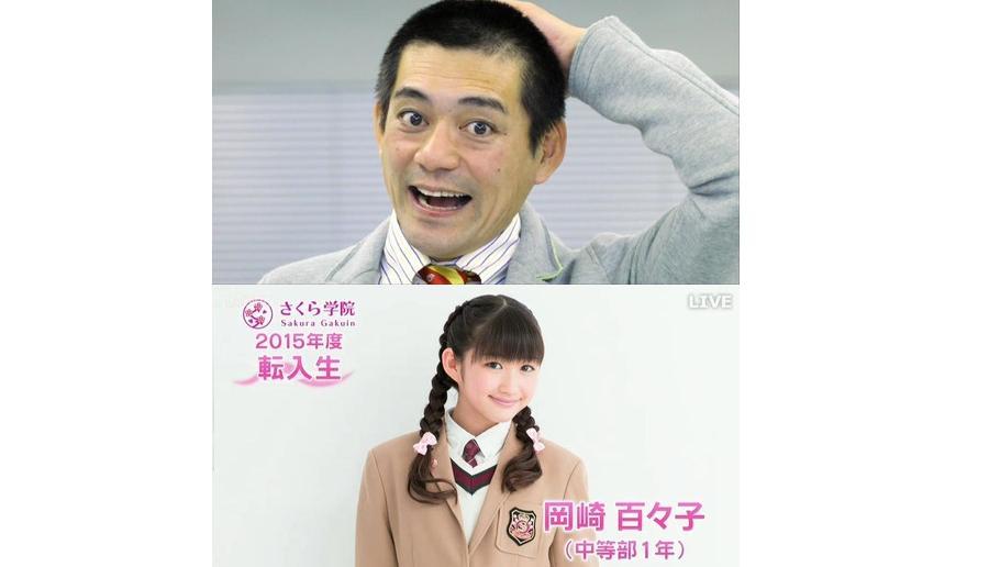 博多華丸・大吉の華丸の娘がかわいくてヤバイ!!