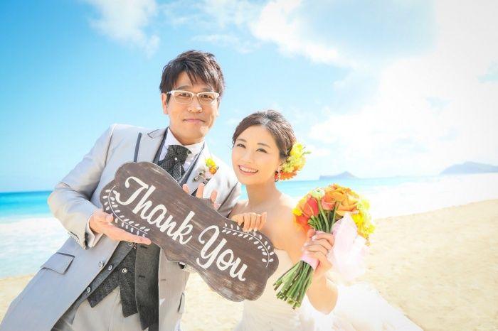 古坂大魔王、6月パパになる! ハワイ挙式2ショット公開!!