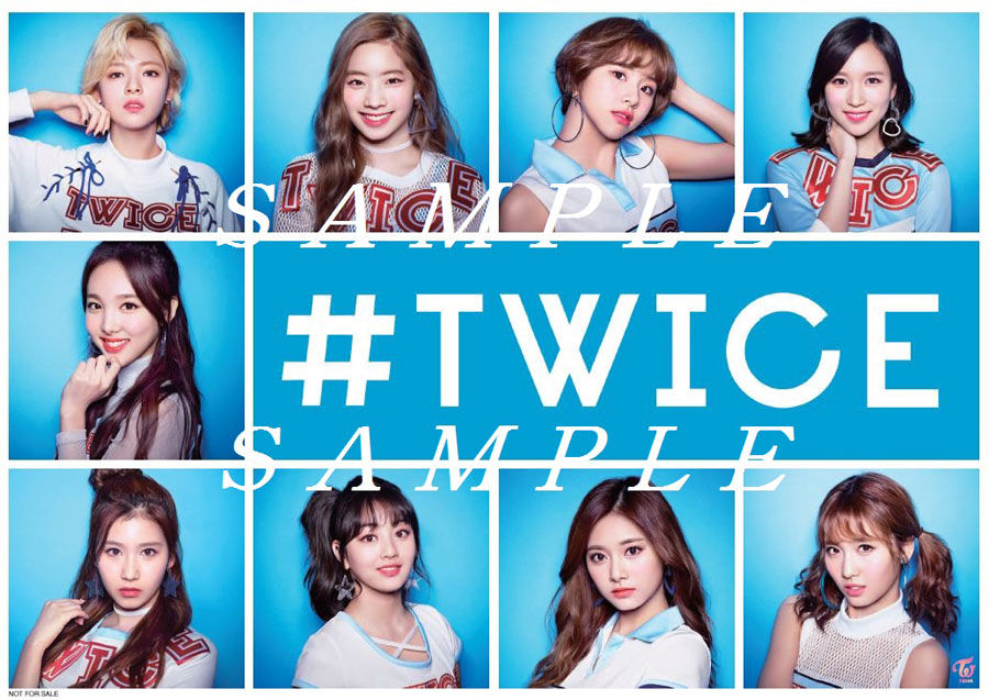 TWICEで1番かわいいメンバーって誰?????????