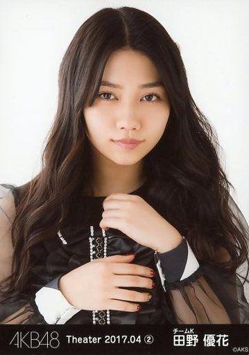 AKB48 田野優花、韓国好きの日本人を侮辱そして謝罪。。。