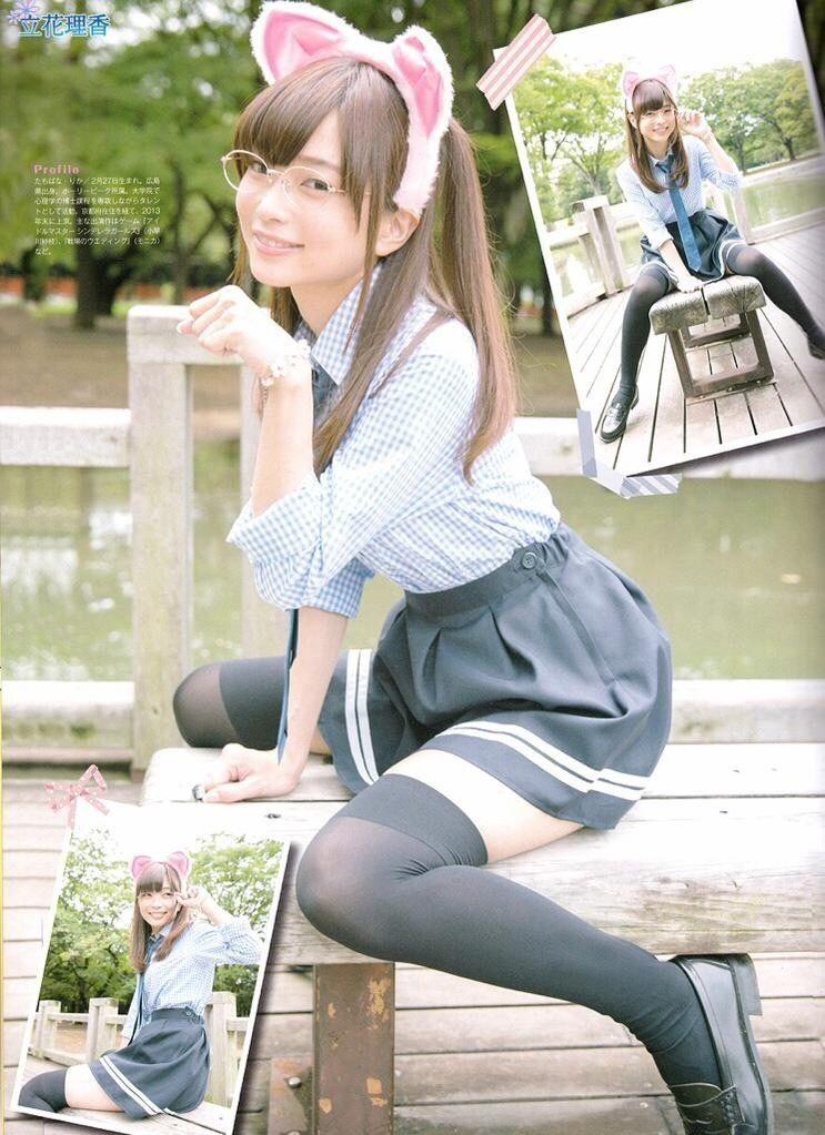 美人声優 立花理香さん、激カワ姿で降臨www