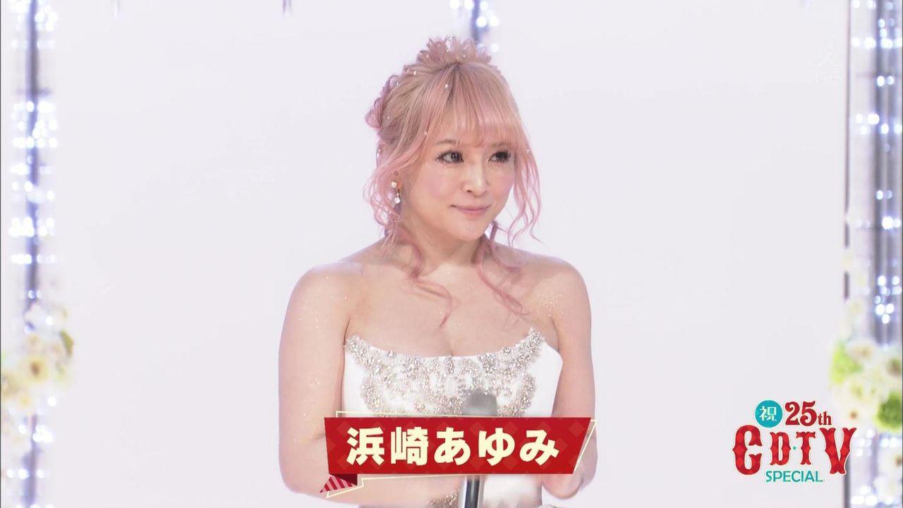 【悲報】浜崎あゆみ(39)さん、激化するwww
