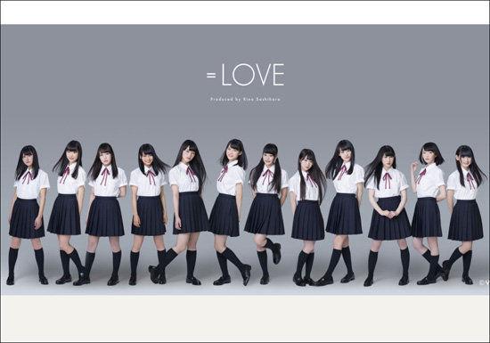 【動画】声優アイドル『=LOVE』 衝撃的な最新MV!!