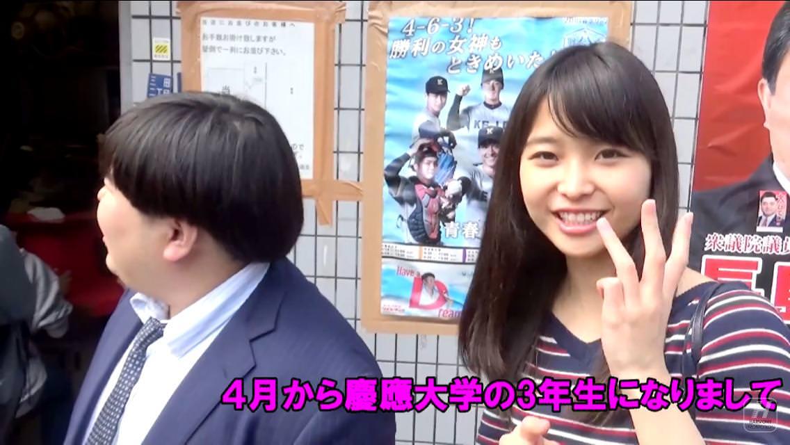 【幻のミス慶応2016】渡邊渚ちゃん(慶応女子高出身)という美女wwww